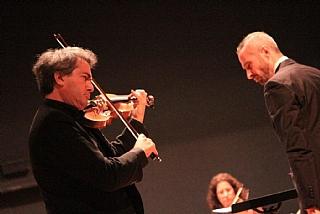 """קונצרט 1 - אנסמבל סולני ת""""א"""