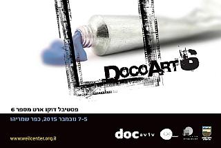 """סופ""""ש של קולנוע - DocoArt6"""
