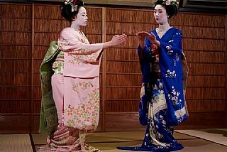 להתאהב ביפן